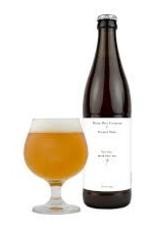 "Maine Beer Company ""Spring"" IPA Single - 16.9 oz"