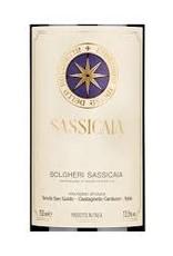 Sassicaia 2018 - 750ml