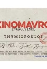 """Thymiopoulos Vineyards """"Naoussa"""" Xinomavro Young Vines 2019 - 750ml"""
