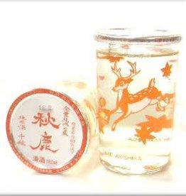 """Akishiki """"Bambi Cup"""" Junmai Sake - 180ml"""