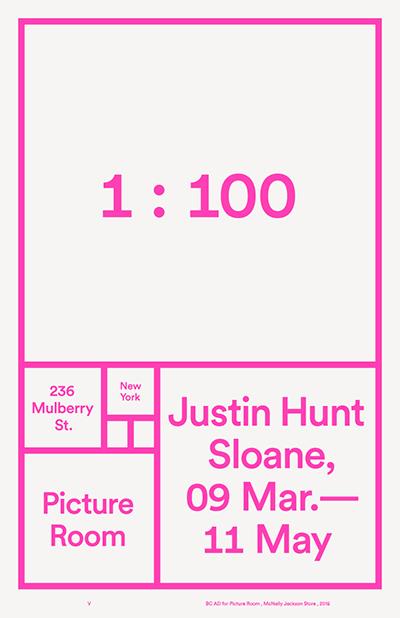 Justin Hunt Sloane