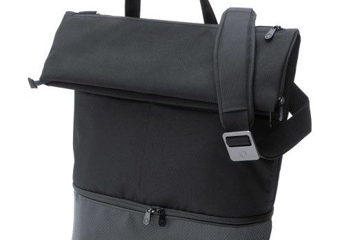 Bugaboo Bugaboo Bag In Black