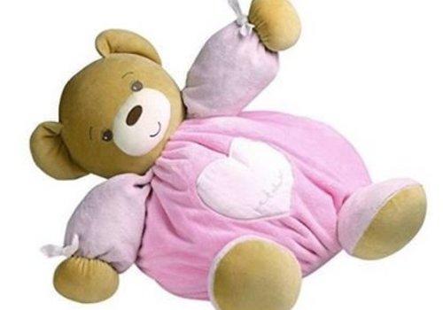 Kaloo Kaloo Plume Maxi Bear In Pink