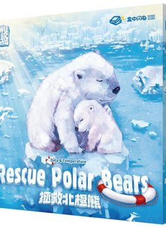 Rescue Polar Bears