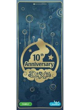 Dixit Anniversary (ML)