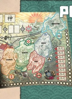 Rising Sun: Playmat Board