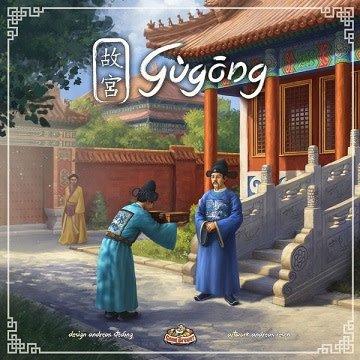 Gugong (EN)