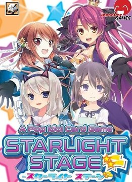 Starlight Stage