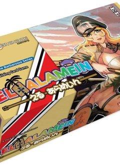 El Alamein Illustrated Edition