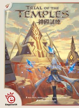 Trial of the Temples (EN)
