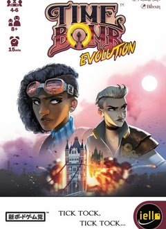 Time Bomb Evolution (FR)