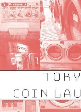 Tokyo Coin Laundry (EN)