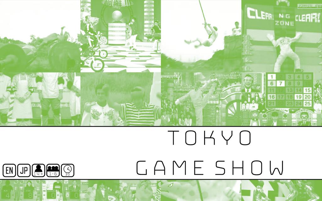Tokyo Game Show (EN)