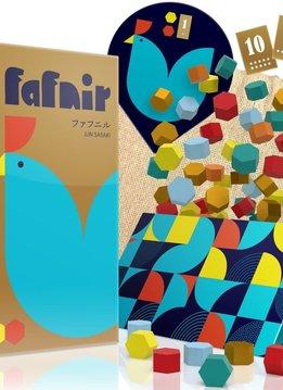 Fafnir (ML)