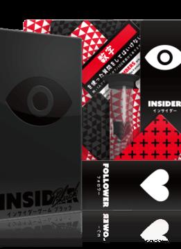 Insider: Black Edition