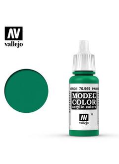 Vallejo Model Color: Park Green (17ml)