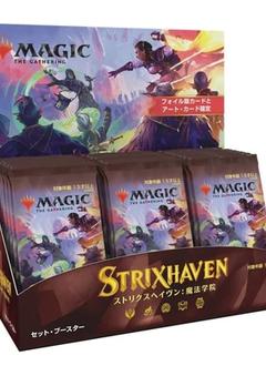 Strixhaven - Set Booster Box (Japanese)