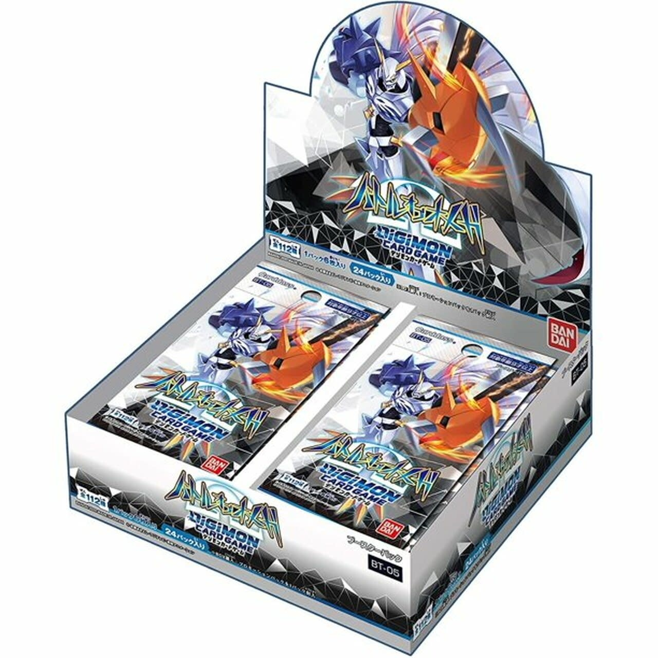 Digimon TCG: Battle of Omni - Booster Box