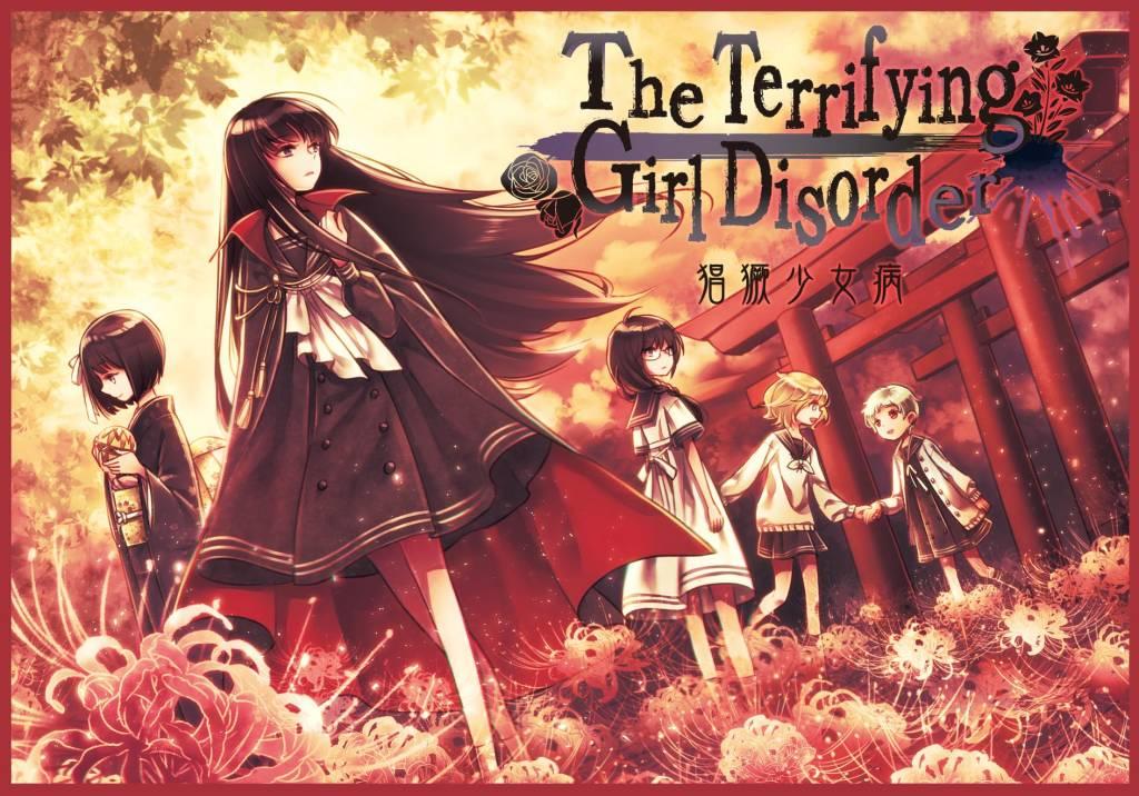Terrifying Girl Disorder