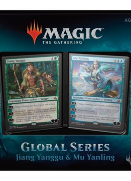 Magic the Gathering: Global Series Jiang Yanggu vs. Mu Yanling