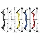 SR Archery Compound Bow SR Archery Phoenix Pro 55# Right Hand Yellow