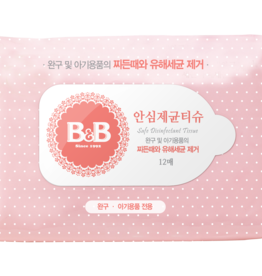 baby store in Canada - B&B B&B SAFE DISINFECTANT TISSUES 60P