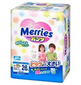 baby store in Canada - KAO KAO MERRIES BABY PULL-UPS XXL