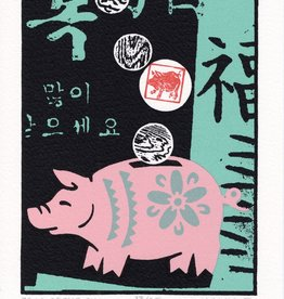 Valko, Andrew Year of the Pig