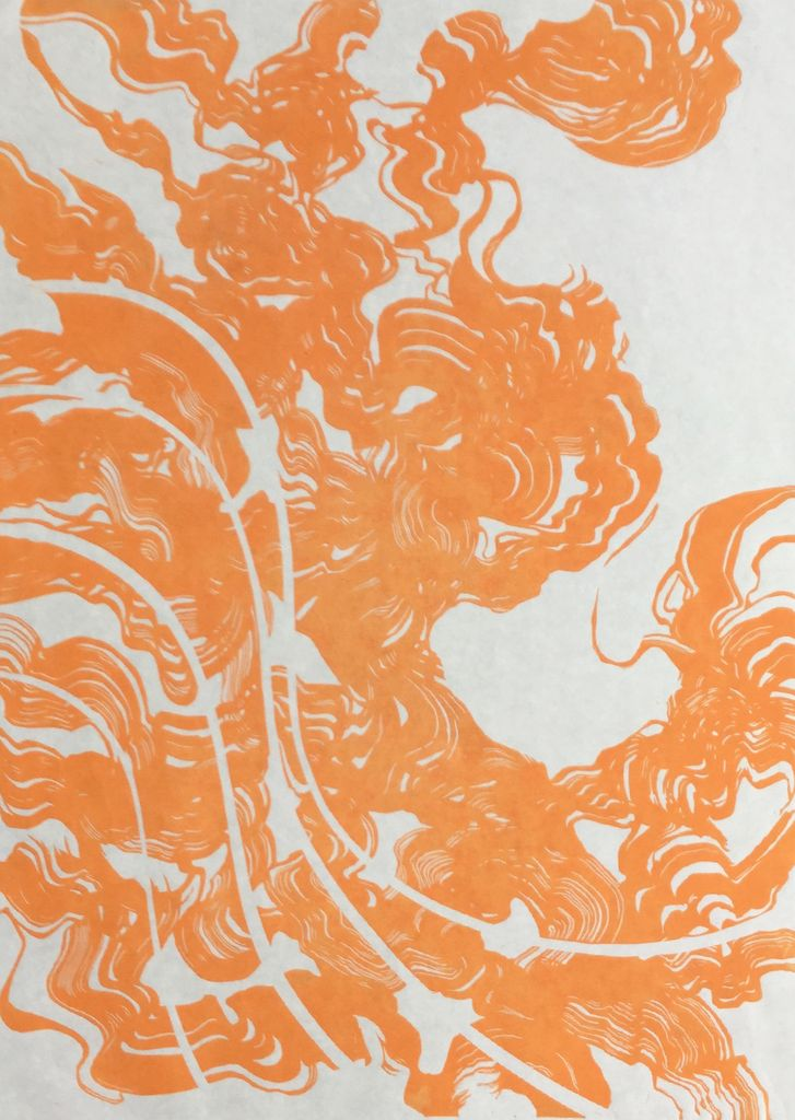 Keast, Bram untitled (large orange wave)