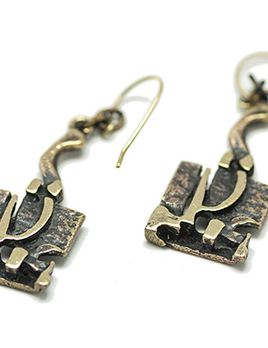 Vintage Bronze Drop Earrings - Jorma Lane - H3.5cm, W1.5cm - Finland c1960
