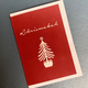 BECKER MINTY #Chrismakah - Pack of 6 Greeting Cards