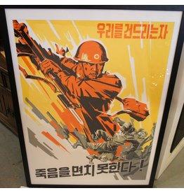 North Korean propaganda graphic