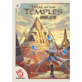 Deep Water Games Trial of the Temples