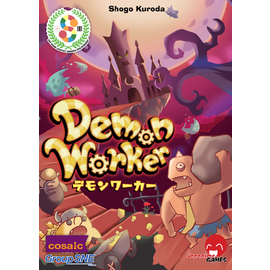 Japanime Games Demon Worker