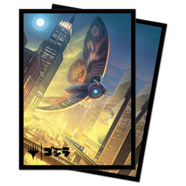 Ultra Pro Magic Deck Protector sleeves 100ct - Mothra, Supersonic Queen