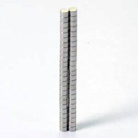 "Primal Horizon Magnets - 3/32"" x 1/16"" (50)"