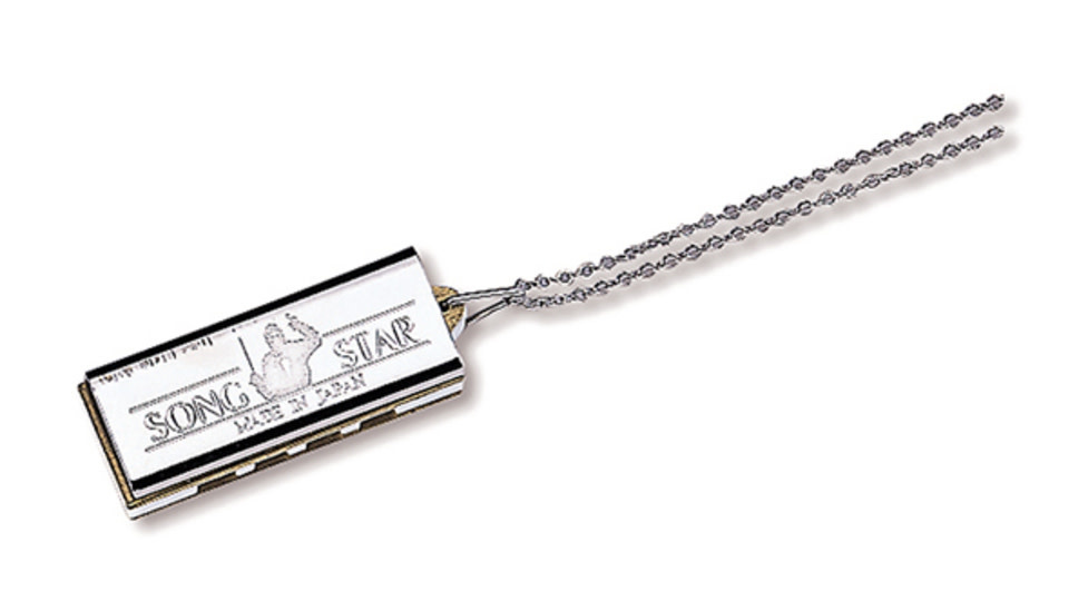 N-1200 Suzuki Mini Harmonica Necklace (DO)