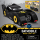 DC BATMOBILE BUILDABLE LICENSED WOOD PAINT KIT