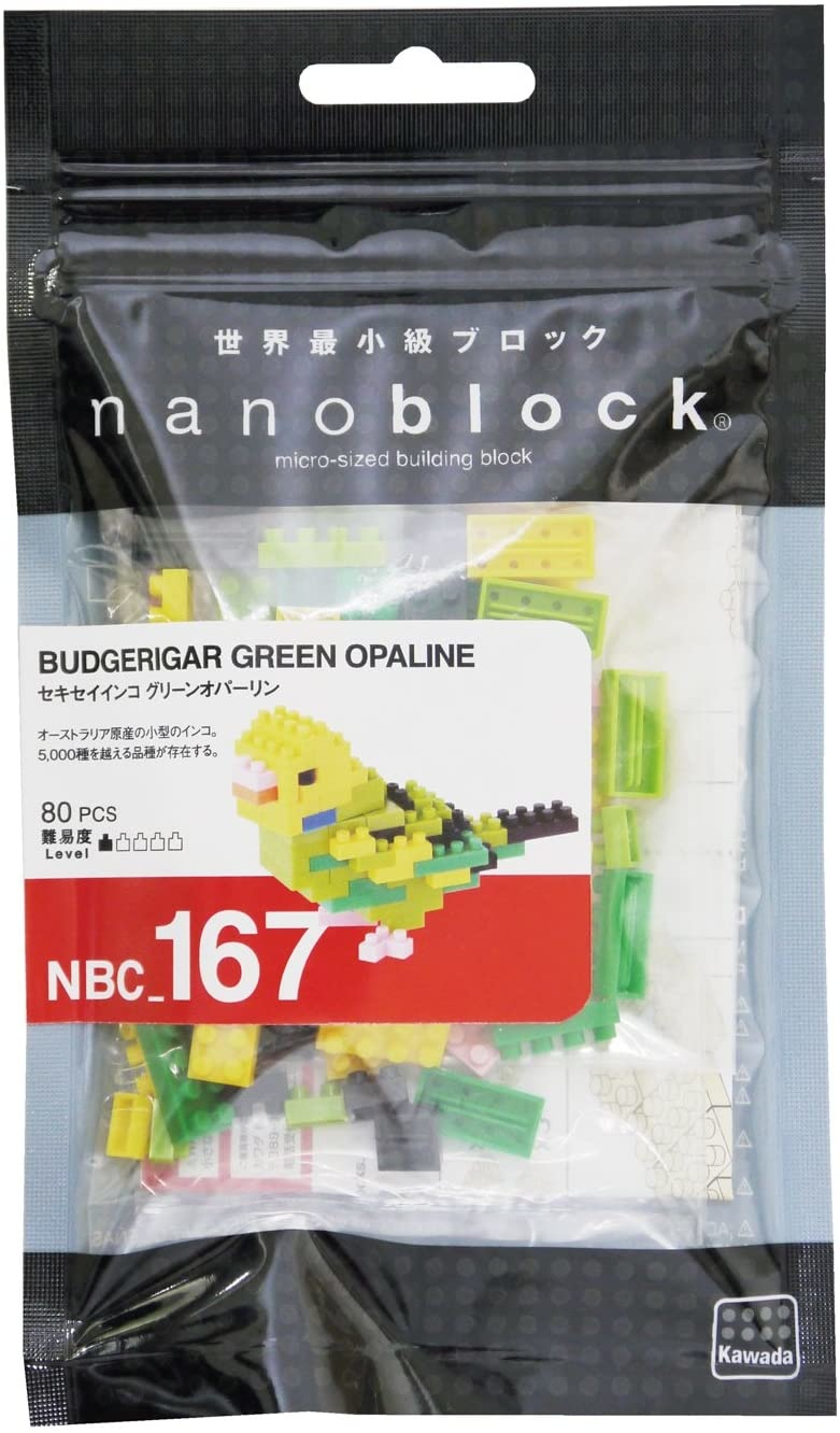 NANO BLOCK Budgie Green Opaline - NANO BLOCKS