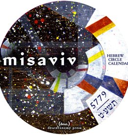 Misaviv: Hebrew Circle Calendar 5779