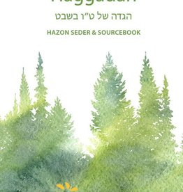 Hazon Educational Materials Hazon Tu B'Shvat Haggadah (2019)