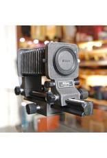 Nikon Nikon PB-6.