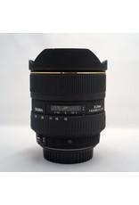 RENTAL Sigma 12-24mm f4.5-5.6 DG HSM rental.