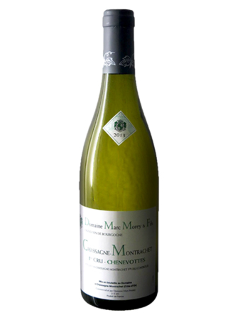 DomaIne Marc Morey Reception <br /> Monday 3/11 $75 per guest<br /> 7-8:30pm