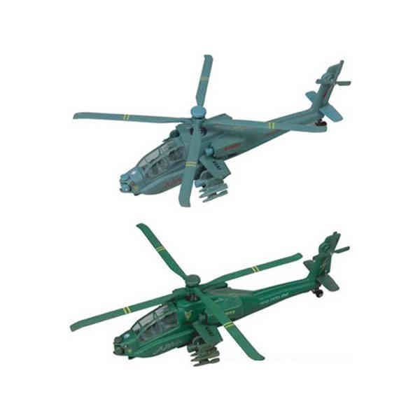 Apache Helicopter Pullback