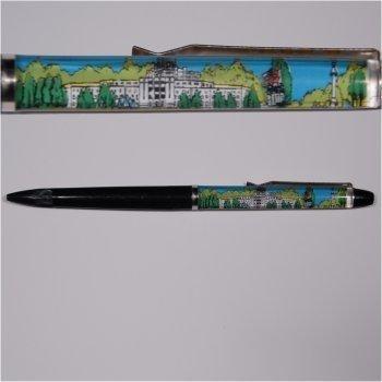 West Point Float Pen (Washington Hall)