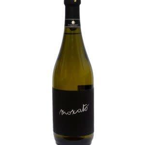 Moscato Veneto Frizzante Wine ABV 7.5% 750 ML