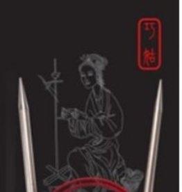"ChiaoGoo ChiaoGoo Red Lace 16"" Circular US 6"