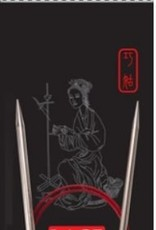 "ChiaoGoo ChiaoGoo Red Lace 16"" Circular US 13"