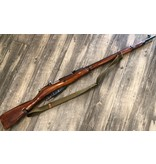"""CENTURY ARMS MOSIN NAGANT 7.62X54R 29"""" WITH SLING"""